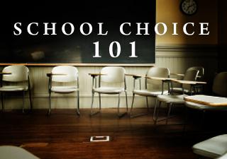 SchoolChoice101